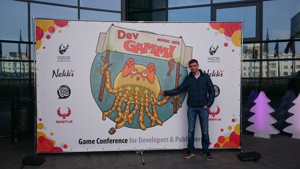 DevGAMM 2015 in Minsk